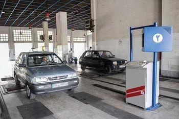 چند خودرو در پاییز به مراکز معاینه فنی رفته اند