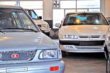 قیمت خودروهای داخلی و خارجی امروز 98/10/08 +جدول