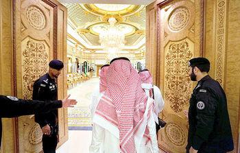 شاهزادههای دستگیر شده سعودی در چه شرایطی نگهداری می شوند؟ + عکس