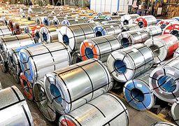 شناسایی پارامترهای نهگانه مزاحم صنعت ایران درپارلمان بخشخصوصی