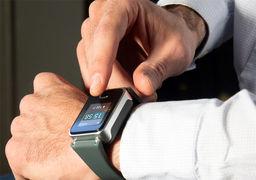 ساعتی که میزان گلوکز خون را اندازه می گیرد