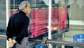 شناسایی گروههای مختلف فروشنده سهام در بورس تهران