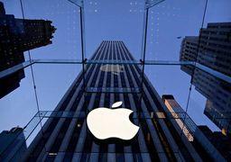 اپل iOS 10.3.1  را منتشر کرد