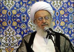 شرط آیتالله مکارم شیرازی برای مذاکره/ با آمریکا نمیشود مذاکره کرد