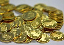 قیمت سکه، نیمسکه، ربعسکه و سکهگرمی | سهشنبه ۱۳۹۸/۰۹/۱۹