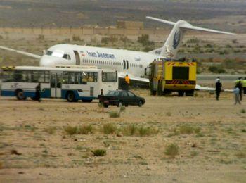 پرونده پروازهای عمره 93-92  بسته شد