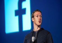 تلاش گسترده فیسبوک برای مبارزه با خشونت