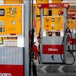 استاندارد اعلام کرد؛کم فروشان چه میزان از جیب ایرانیان بر میدارند/ خطای سالانه 292 میلیاردتومانی در مراکز فروش سوخت