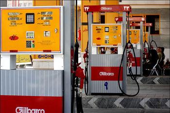 ارسال پیشنهاد دو نرخیشدن قیمت بنزین به مجلس