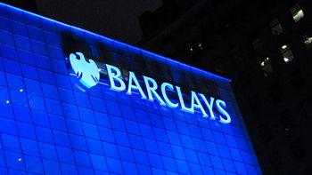 بانکهای انگلیس برای همکاری با ایران کارگرو ویژه تشکیل میدهند