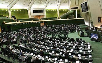 دو نماینده اصلاحطلب شیراز رد صلاحیت شدند