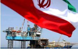 فرصت عبور نفتی ایران از ترامپ