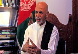 اعتراض اشرفغنی به مذاکرات محرمانه آمریکا و طالبان