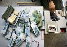 کاهش نرخ سود بانکی تایید نشد