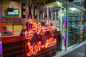 رییس کل بانک مرکزی تشریح کرد:نشانه های آرامش در بازار ارز
