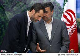 پرونده مفتوح احمدی نژاد و بقایی