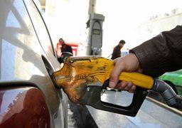 تایید تلویحی گران شدن بنزین و گازوئیل