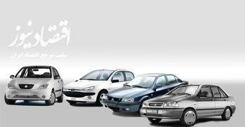 تصمیم نهایی درباره قیمت گذاری خودرو