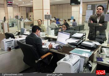 حقوق کارمندان در دولت روحانی چقدر افزایش یافت؟