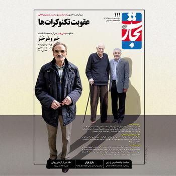 شیطان از همه تکتوکرات تر است/فهمیدم با میرحسین موسوی نمی توانم کار کنم