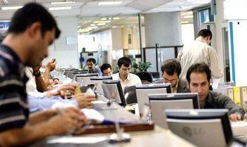 حداقل حقوق کارمندان به 472 هزار تومان می رسد / حداکثر حقوق کارمندان هم 3.3 میلیون تومان می شود