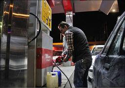 بنزین 1500 تومانی برای سال 97