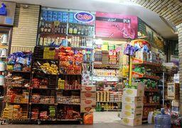 مظنه رهن و اجاره مغازه در مناطق مختلف تهران