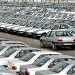 31 هزار و 450  متقاضی در فهرست برندگان قرعه کشی ایران خودرو