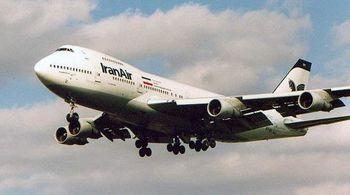 نرخ بلیت هواپیما باید آزاد شود