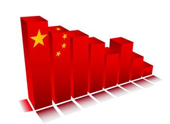 وضع اقتصاد چین نگرانکننده نیست