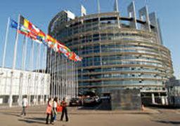 پارلمان اروپا خواستار تحریم عربستان شد
