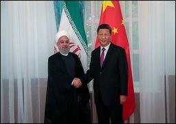 روحانی در دیدار با رئیسجمهور چین: ایستادگی ایران و چین مقابل آمریکا به نفع آسیا و جهان است
