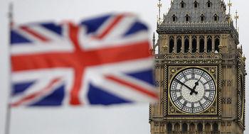 انگلیس: تعهد ما به برجام ثابت است