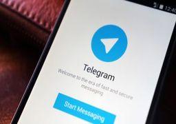 علل بازداشت برخی مدیران کانال های تلگرامی تشریح شد