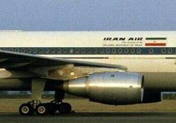 تصویری از هواپیمای ایرباس سه طبقه  !