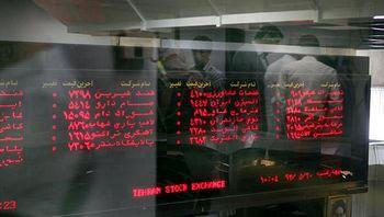 اوراق تبعی سهام همراه در بورس عرضه شد