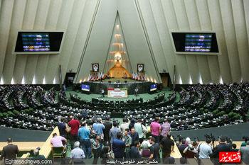همچنان لاریجانی رئیس مجلس + جزئیات رأی گیری