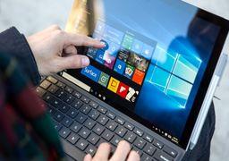 تلاش مایکروسافت برای حل مشکل امنیتی در ویندوز