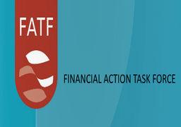 بیانیه اصلاحطلبان درباره تاخیر در تصویب FATF
