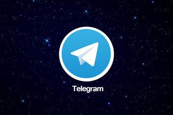 تلگرام X در گوگل پلی منتشر شد