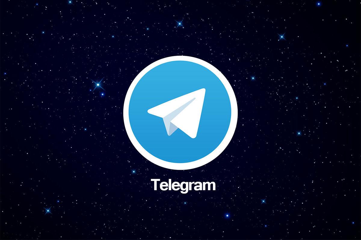 لینک گروه تلگرام مکانیک خودرو چگونه کانالها و گروههای تلگرام را مخفی کنیم