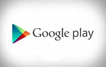 گوگل چه برنامههایی را پیشنهاد میدهد؟