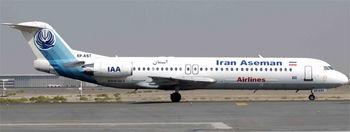 قطعات هواپیما، مسافر ایران شدند