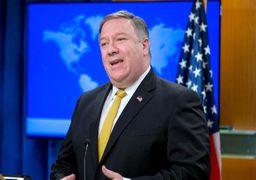 هزینه 16 میلیارد دلاری ایران در سوریه، عراق و یمن از سال 2012