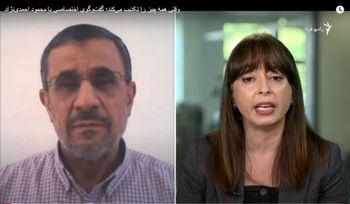پس لرزه های مصاحبه احمدی نژاد با رادیوفردا/ التماس هایش گوش فلک را پر کرده!