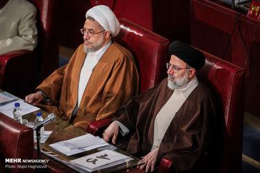 ابراهیم رئیسی محمدی عراقی