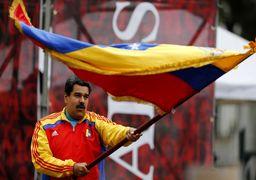 ظرف چند روز دیکتاتوری مادورو سرنگون خواهد شد