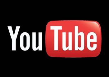 نسخه ویژه یوتیوب در راه است