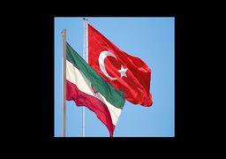 ترکیه: ایران همسایه و شریک مهم منطقهای ما است