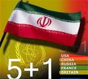 ایران و 1+5 امتیازهای مساوی گرفتند